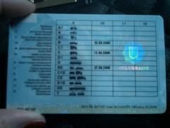 купити диплом скоринка з розрядом водійські права Київ Україна