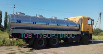 Производитель автоцистерн, молоковозов, водовозов, рыбовоз